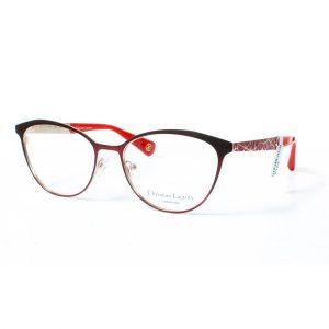 Rame ochelari pt femei